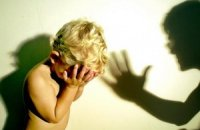Кто и как защитит детей от насилия и жестокого обращения?